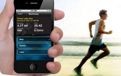 اپلیکیشن تمرینات ورزشی