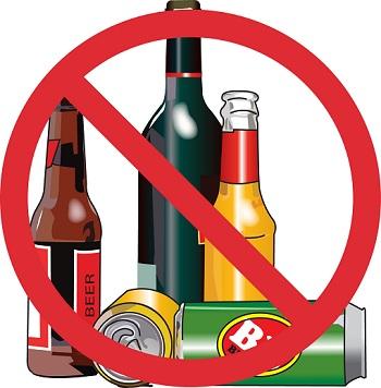 الکل ممنوع