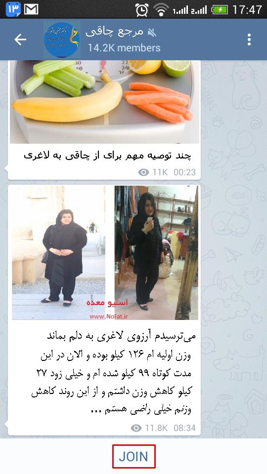 کانال تلگرام میسترس