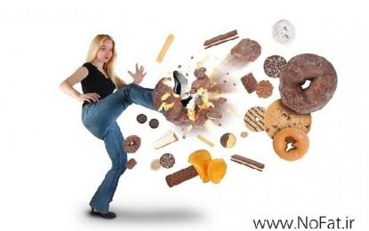 روش های کنترل گرسنگی و لاغر شدن