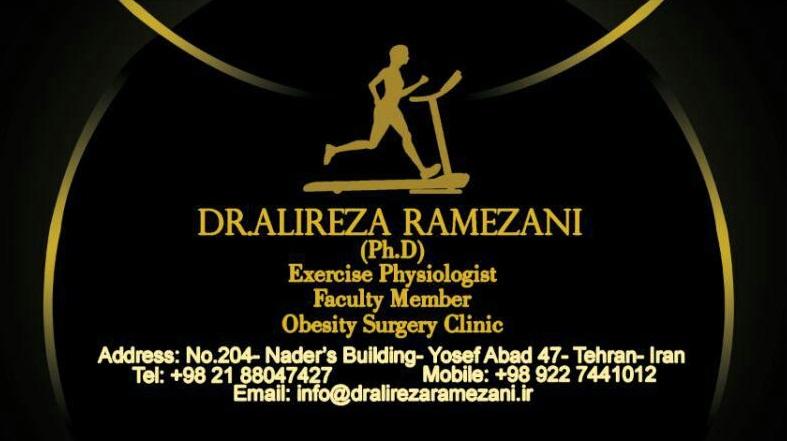فیزیولوژیست ورزشی-دکترعلیرضا رمضانی